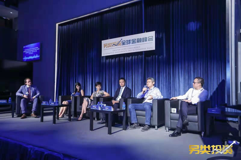 Kavout CEO Alex Lu speaks at the Financial and Technology Alternative Investment Global Financial Summit